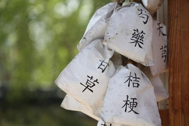 Chinese Herb Bags